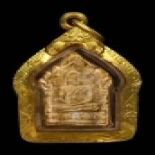 ขุนแผนจิ๋ว รุ่นแรก ปี30 เนื้อเหลือง ฝังพลอย พร้อมเลี่ยมทอง