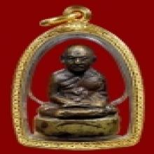 รูปหล่อ หลวงพ่อจาด วัดบางกะเบา ปราจีนบุรี