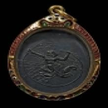 เหรียญมหาปราบรุ่นแรก หลวงพ่อพิณ วัดอุบลวรรณาราม 2494 ราชบุรี