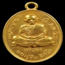 หลวงปู่ทิม เจริญพร ทองคำ