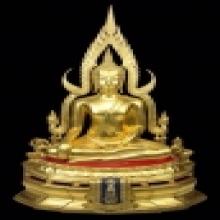 พระบูชาชินราช ภปร.แม่ทัพภาคสร้าง ปี2517