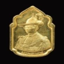 เหรียญนวมหาราช เนื้อทองคำ ปี๒๕๓๐