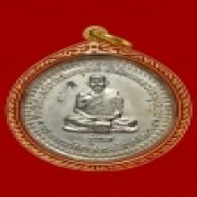 เหรียญหลวงปู่ชอบ รุ่นแรก ปี14 กะหลั่ยเงินนิยม
