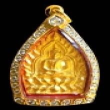 เหรียญเจ้าสัว 2 ทองคำ ตลับทองฝังเพชร