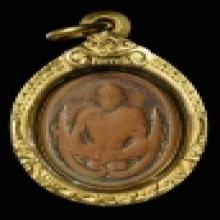 เหรียญหลวงพ่อสาย วัดพยัคฆาราม รุ่นแรก ลพบุรี