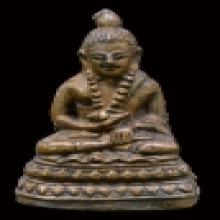 พระกริ่งสวนเต่า ปี2500 พิมพ์ใหญ่ หลวงพ่อเต๋ คงทอง วัดสามง่าม