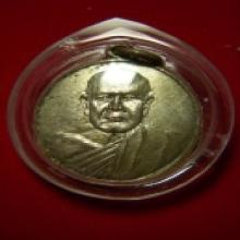 เหรียญพระครูโวทานธรรมาจารย์