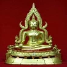 พระพุทธชินราช 9นิ้ว/NO.11...