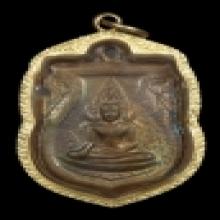 ชินราชอินโดจีน ปี2485