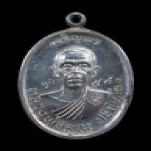 เหรียญเจริญพรบนหลวงพ่อคูณ วัดบ้านไร่ เนื้อเงินปี36