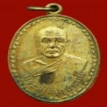 เหรียญหลวงพ่อสด วัดปากน้ำ ปี2500