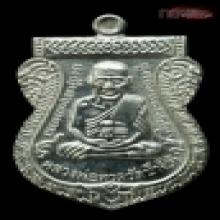 หลวงปู่ทวด ๑๐๐ ปี อ.ทิม เนื้อเงิน เบอร์ ๓๘๓๐