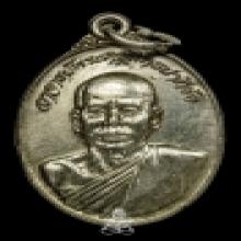 เหรียญอาจารย์เอียดวัดดอนศาลา ปี 19 เนื้อเงินสร้าง 200 เหรียญ