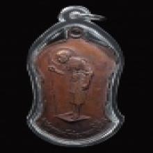 เหรียญพิมพ์ใหญ่หลวงพ่อเผือก วัดสาริโข ปี2522