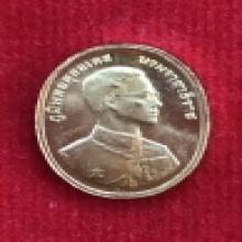 เหรียญทองคำปัญจภาคี
