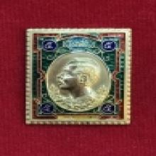 เหรียญแสตมป์ทองคำ