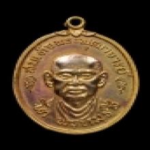 เหรียญสมเด็จโตปี 17 วัดใหม่อมตรส กะหลั่ยทอง(21)