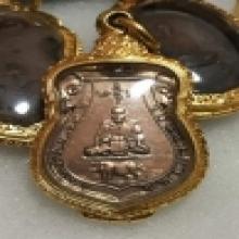 เหรียญรุ่นแรกเนื้อนาคหลวงปู่เผือก วักทองนพคุณ ปี2463