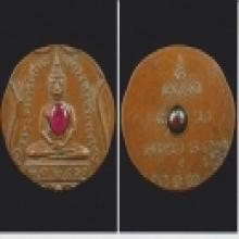 เหรียญหลวงพ่อโสธร ใช้เหรียญสตางค์ สมัย ร.5 ปั้ม