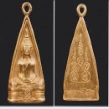 เหรียญโสธร ทองคำ 2497