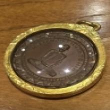 เหรียญมหาลาภเนื้อทองแดง บล็อคนิยม หลวงพ่อพรหมวัดช่องแค