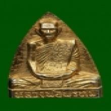 เหรียญหลวงพ่อพรหมพิมพ์เตารีดปี2516เนื้อทองระฆัง