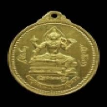 เหรียญท้าวเวสสุวรรณ เนื้อทองคำ หลวงพ่ออิฏฐ์ วัดจุฬามณี