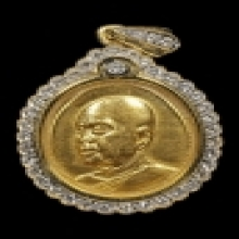 เหรียญ อ.ฝั้น เนื้อทองคำ ปี 2514 รุ่น 19