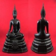 พระบูชา ภปร. กฐินต้น (5นิ้ว)