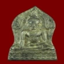 พระพุทธชินราชใบเสมา เนื้อนวะโลหะ พศ 15