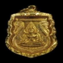 พระพุทธชินราช อินโดจีน 2485