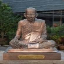 หลวงปู่เสนาะ วัดบางคาง จ.ปราจีนบุรี