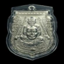 เหรียญหลวงพ่อทวด พุทธซ้อนใหญ่ วัดช้างไห้  พ.ศ.๒๕๔๓
