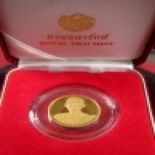 เหรียญในหลวง กาญจนาภิเษก ทองคำขัดเงา สวย กล่องเดิม