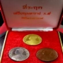 เหรียญร.5 วัดโพรงอากาศ  ครบชุด ทอง เงิน ทองแดง