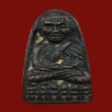 พระหลวงปู่ทวดหลังเตารีดกลางปั้มซ้ำ วัดช้างให้ ปี2505