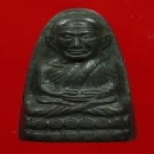 พระหลวงปู่ทวด หลังหนังสือเล็กว.จุด วัดช้างให้ ปี2505