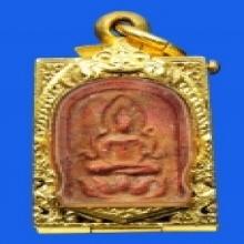 พระพุทธชินราช กลีบบัวหลวงพ่อสนิท สภาพแชมป์