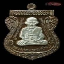 หลวงปู่ทวด ๑๐๐ ปี อ.ทิม เนื้อนวโลหะ หน้ากากเงิน เบอร์ ๔๑๐