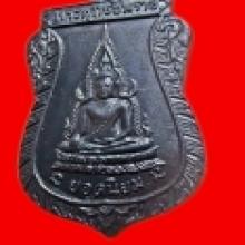 หลวงพ่อคูณ พระพุทธชินราช ปี 12 ผิวสวยเดิมๆ