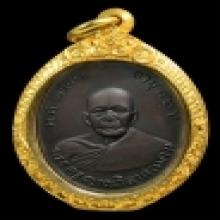 เหรียญ หลวงพ่อแดง วัดเขาบันไดอิฐ รุ่นแรก