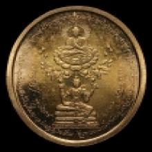 เหรียญพระเหนือพรหม ท้าวเวสสุวรรณ