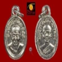เหรียญเม็ดแตงหลวงปู่ทวด บล็อค ณ แตกปี 2508 (องค์ที่4)