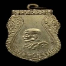 เหรียญรุ่นแรกหลวงพ่อฮวบ พิมพ์ไข่ปลาถี่ ปี๒๔๗๙