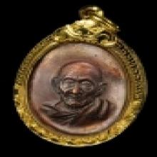 พระเหรียญหน้าอรหันต์หลวงปู่สี วัดเขาถ้ำบุญนาคตาคลีนครสวรรค์