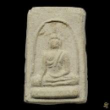 พระผงหลวงพ่อเผือก พิมพ์หลวงพ่อโตฐานหมอน  วัดกิ่งแก้ว ปี 2496
