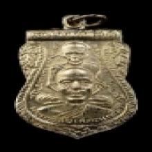 เหรียญพุฒซ้อน ขี่คอปี๒๕๑๑..หูขีด วงเดือน(บล็อคนิยมสุด)...สวย