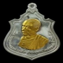 เหรียญกองพันเชียงใหม่ ๒ เนื้อเงินหน้ากากทองสวยๆครับ