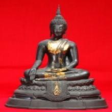 พระบูชา ภปร.2508 วัดบวรฯ บล๊อคสามขา