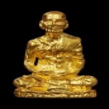 รูปหล่อ หลวงพ่อเต๋ คงทอง วัดสามง่าม รุ่นสร้างมณฑป เนื้อทองคำ